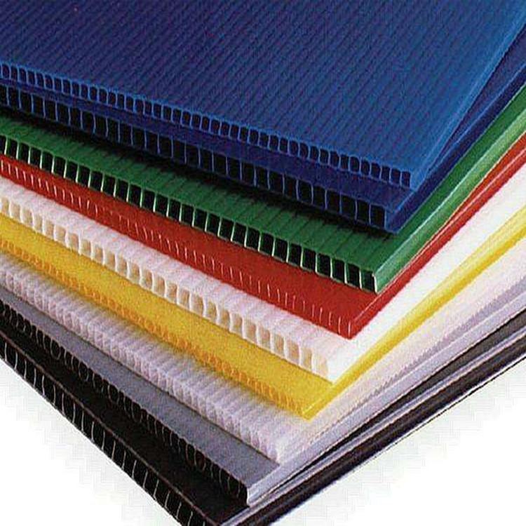 蜂窝板 塑料中空板 中空板周转箱 pp万通板瓦楞板钙塑板