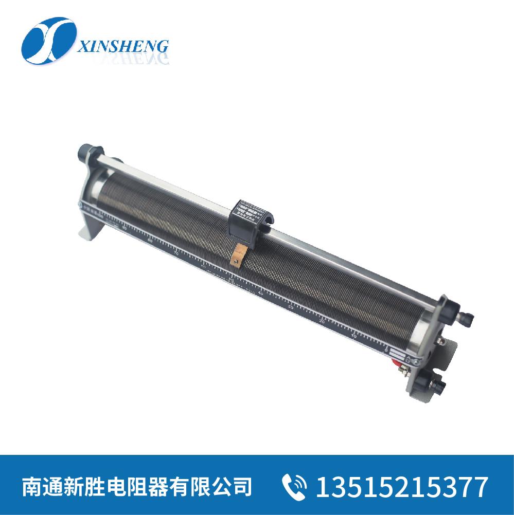 BX7、BX8单管滑线变阻器