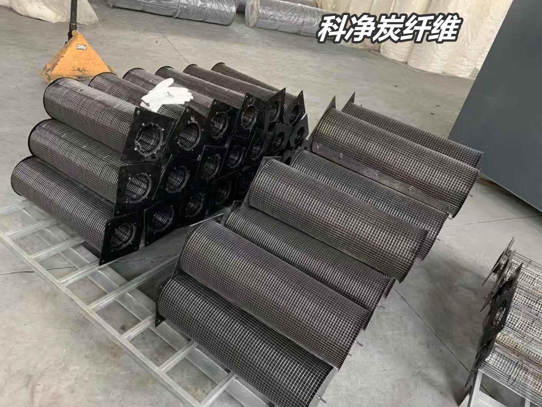 活性炭纤维滤筒