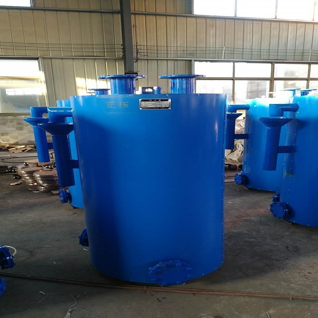双管式煤气管道冷凝水排水器