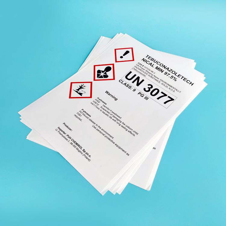 危化品运输说明标签不干胶警示贴纸PVC耐晒